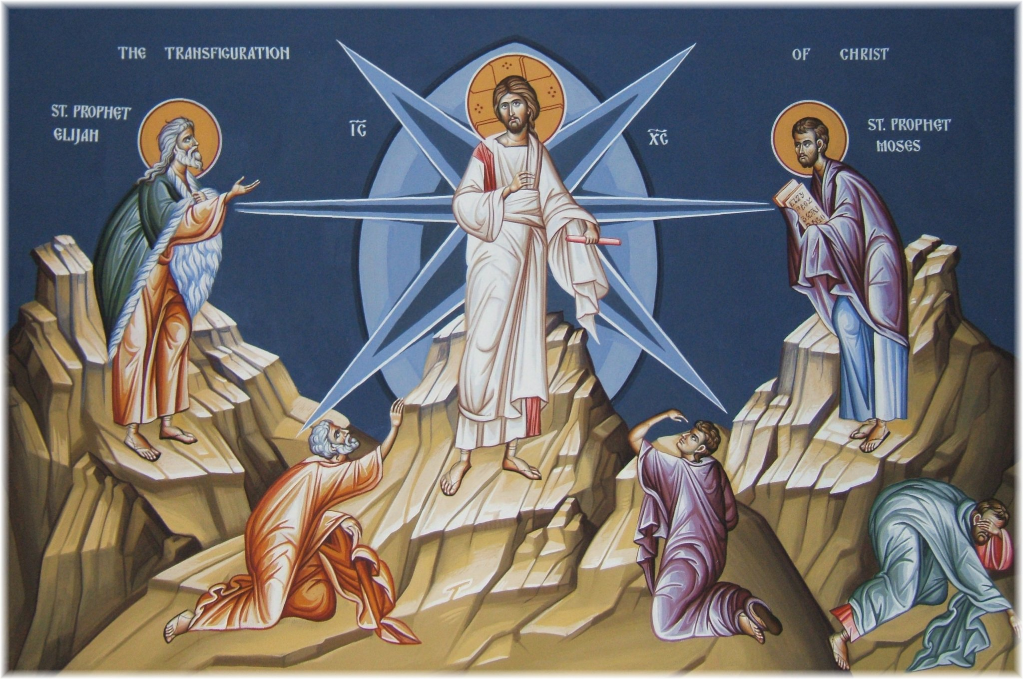 Transfiguration A